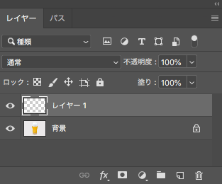 Photoshop_コンテンツに応じた移動ツール