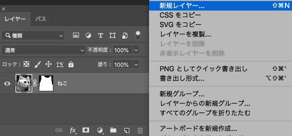 Photoshop_集中線