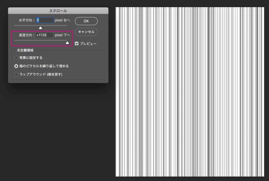 Photoshop_放射線