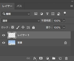 Photoshop_パッチツール