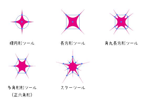 Illustrator_きらきら