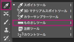 Photoshop_傾き