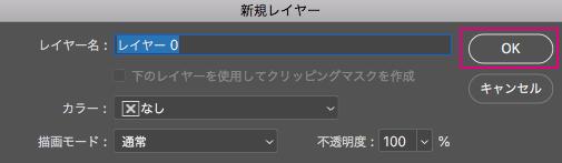 Photoshop_角丸